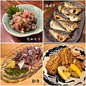食器好き/食卓/和皿/がまかつ/鱗取り...などのインテリア実例 - 2021-03-08 09:19:25