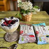 meito/豆乳と混ぜるだけのプリンの素/たっぷりデザート/豆乳プリン/プチ贅沢...などのインテリア実例 - 2021-04-16 09:14:09