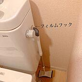 セリア/フィルムフック/トイレ収納/暮らしの味方/クイックルしやすい部屋...などのインテリア実例 - 2021-09-25 09:25:53