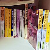 棚/本My Shelfのインテリア実例 - 2021-06-24 18:18:33