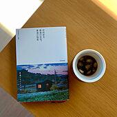 コーヒー/無印良品/机のインテリア実例 - 2021-07-27 17:46:38