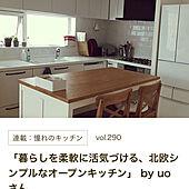 壁付けキッチン/L型 キッチン/ルームクリップマグ掲載♡/無垢の床/パイン材の床...などのインテリア実例 - 2020-09-30 07:47:14
