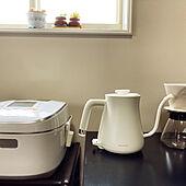お洒落なキッチン家電/注ぎ口が細長い/電気ケトル ザ・ポット/BALMUDA/キッチンのインテリア実例 - 2021-09-21 23:40:33