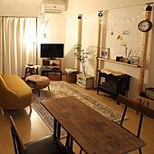 オッドマン/IKEA/unico/ラブリコ/アンティーク...などのインテリア実例 - 2021-05-12 09:57:11