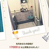 リメイクシート/団地暮らし/バスルーム/いつもいいねやコメありがとうございます♡/バス/トイレ...などのインテリア実例 - 2021-07-22 21:55:18