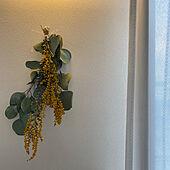 花のある暮らし/スワッグ/ミモザ/木の家/日常...などのインテリア実例 - 2021-04-17 08:30:18