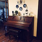 リビングルーム/キャンドル/ロイヤルコペンハーゲンイヤープレート/模様替え/ピアノ...などのインテリア実例 - 2021-07-21 19:06:05