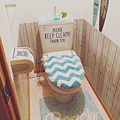 しまむら・ニトリでトイレをより快適に!