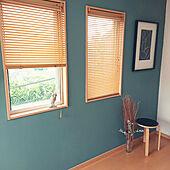 お部屋の窓をすっきり演出☆ニトリのブラインドが使える!