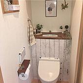お部屋以上のお気に入り空間に♡気軽に試せるトイレのDIY