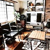 カフェムードで癒されて♡ブルックリンスタイルのリビング