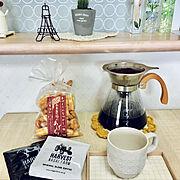 コーヒータイムのインテリア実例