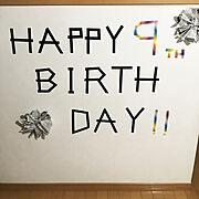 子供の誕生日のインテリア実例