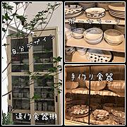 造作食器棚のインテリア実例