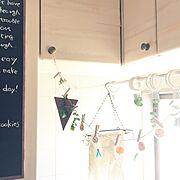 おうちカフェ/DIY/腰壁/Gemini petit café/Kitchen…などに関連する他の写真