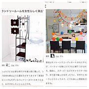IKEA/白黒/白黒インテリア/白黒病/モノトーンインテリア/海外インテリアに憧れる…などのインテリア実例
