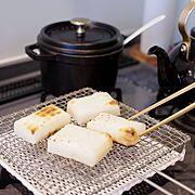 暮らしの愛用品/焼き網/金網つじ/Kitchen…などのインテリア実例