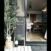 ニトリのニューフィカス/山善/山善ウッドパネル/EDGE-CAFE/DIY…などのインテリア実例