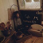 カフェ風/なんちゃって黒板/ランタン/器/珈琲セット/My Desk…などのインテリア実例
