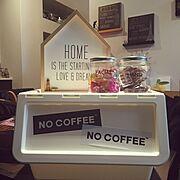 セリア/ダイソー/収納BOX/吹き抜け/NO coffee/coffeeグッズ…などのインテリア実例