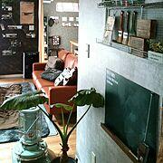 Lounge/ファイルスタンド/ニトリ/ブライワックス/クラフト紙/ラベル自作…などに関連する他の写真
