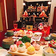 お雛様/ひな祭り/RCの皆さまに感謝♡/食卓/手まり寿司/寿司屋の下駄?…などのインテリア実例