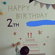 ガーランド/誕生日飾りつけ/セリア/手作り/ダイソー/こども…などのインテリア実例