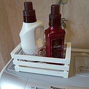 脱衣所/パケ買い/ウッドボックス/ダイソー/洗剤ボトル/洗濯機周り…などのインテリア実例