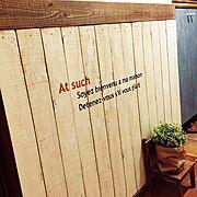 板壁DIY/廊下かろうじて通れます…。/板壁にステンシル/腰壁DIY/DIY…などのインテリア実例