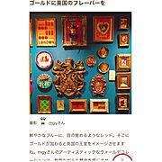 レンガ柄壁紙/ブルックリンスタイル/JKK東京×RoomClip/団地リノベーション…などに関連する他の写真