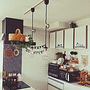 後藤照明/Kitchen…などのインテリア実例