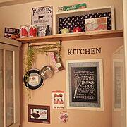 ブログやってます♪/100均/フェイクグリーン/飾り棚/雑貨/壁…などのインテリア実例