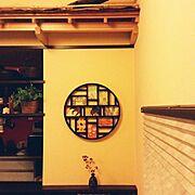 和モダン/築44年/和風/RCの出会いに感謝♡/リノベーション/日本家屋…などのインテリア実例