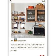 くらしのeショップ/おもちゃ収納/山善/格子に合う家具欲しい/ダイニング側から…などに関連する他の写真