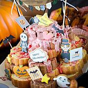 料理/パーティーコーディネート/ハロウィンディスプレイ/飾りつけ/雑貨/パーティー…などのインテリア実例