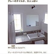 ハナデザイン/一軒家/新築/こどもと暮らす/滋賀県/サーファーズハウス…などに関連する他の写真