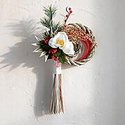 手作り/セリア/100均/和風/しめ縄リース/しめ縄飾り…などのインテリア実例