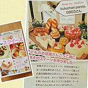 RC九州支部/green/グリーン/Blogやってます♥️/インスタ→MIKA.R0211/TREASURE0211…などに関連する他の写真