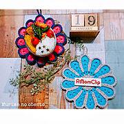 くらしのeショップ/編み物クラブ☆/植物のある暮らし/男前もかわいいも好き♡/IG→yun00217…などに関連する他の写真