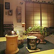 バスロールサイン/セリア/Franc Franc/IKEA/GREENのある暮らし/GREEN LIFE…などのインテリア実例