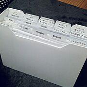 テプラ/白/ファイル/ファイルボックス/ニトリ/新築一戸建て…などのインテリア実例