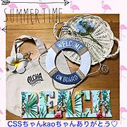 1年中 SUMMER 仕様♡/貝殻好き♡/ハワイアンインテリア/海を感じるインテリア/かご大好き♡…などのインテリア実例