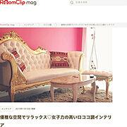 東京一人暮らしのインテリア実例写真