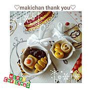 makomiさんのショーケースを参考に♡/beansさんのラック/RC大好き♡…などに関連する他の写真