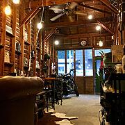 アンティーク/RC の出会いに感謝!/木造倉庫/ヴィンテージ/カフェ風/インダストリアル…などのインテリア実例