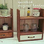 スパイスラック/キッチン雑貨/ナチュラル/手作り/DIY/ハンドメイド…などのインテリア実例