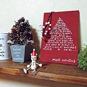 クリスマスまで使い回す/10月に作ったXmas雑貨/リメ缶/ハンドメイド/ドライの実のクリスマスツリー…などのインテリア実例