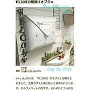 頑張ろう‼広島/多肉植物/スタイロフォームDIY/スタイロフォーム/RoomClip mag 掲載…などのインテリア実例