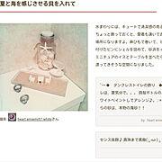 インスタ→4696tuuli/グレー好き♡/塩系インテリア/mon・o・tone/モノトーン…などに関連する他の写真