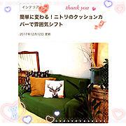 ニトリ/RCの出会いに感謝♡/いつもありがとうございます❤️/Bedroom…などに関連する他の写真